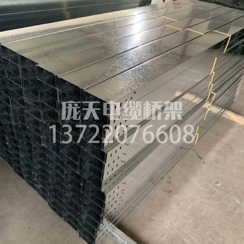 内蒙古不锈钢槽式桥架